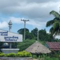 image 025-welcome-to-sihanoukville-sign-jpg