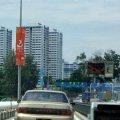 image 40-heading-back-to-singapore-jpg