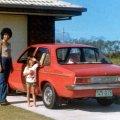 image 082b-1981-coolahra-st-kawana-waters-qld-with-little-nina-jpg