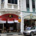 image 010-rochor-bean-curd-shops-jpg