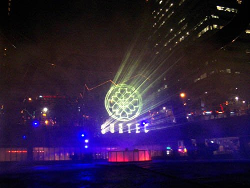 image 082-fountain-of-wealth-laser-show-jpg