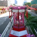 image 064-chinese-mid-autumn-festival-decoration-chinatown-jpg