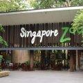 image 01-zoo-entrance-jpg